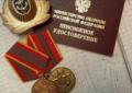 Надбавки и доплаты к пенсии военным пенсионерам в 2021 году