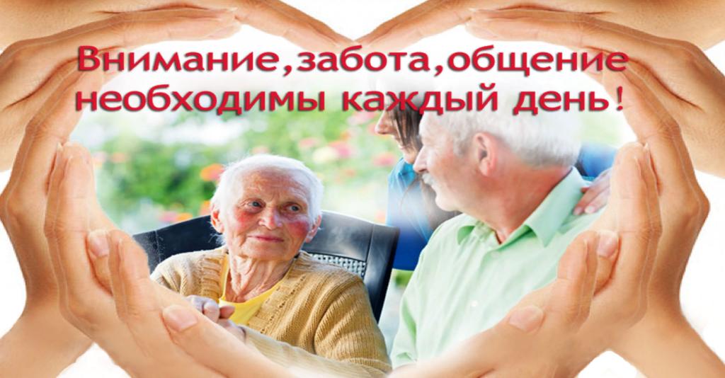 """Контакты сайта """"Информационный портал социальной защиты населения"""""""