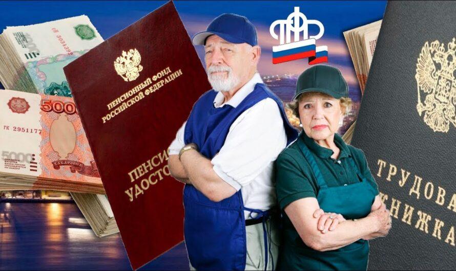 Индексация пенсий работающим пенсионерам в 2021 году: что решил Путин с работающими пенсионерами на сегодня, последние новости из Государственной Думы