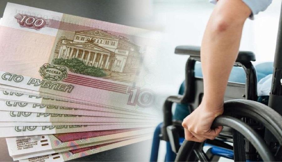Какая сумма ЕДВ инвалидам 1, 2 и 3 группы в 2021 году с 1 февраля?