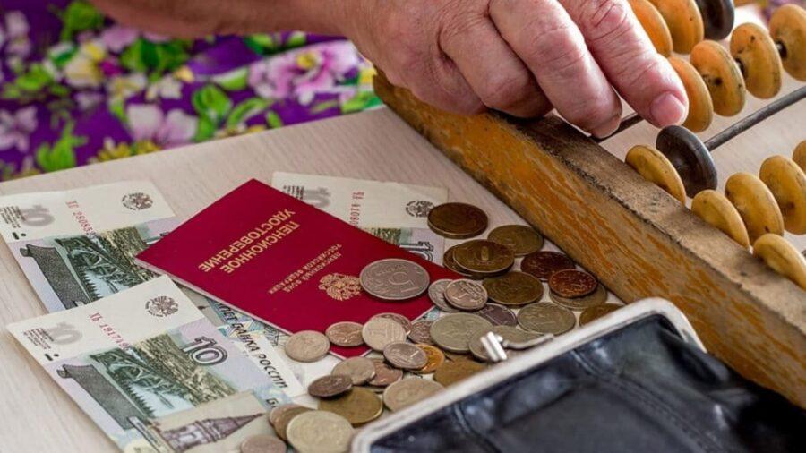 Повышение социальных пенсий в 2021 году с 1 апреля