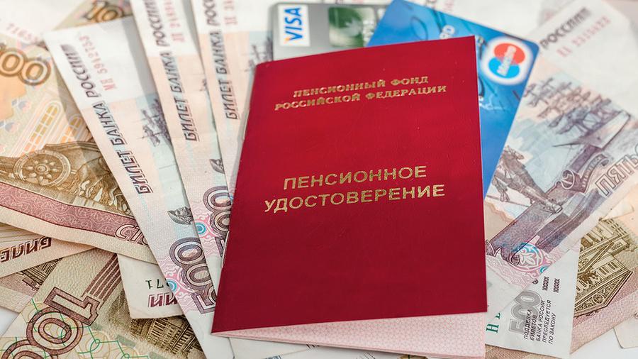 Повышение пенсий в 2021 году, последние новости вчера из Думы