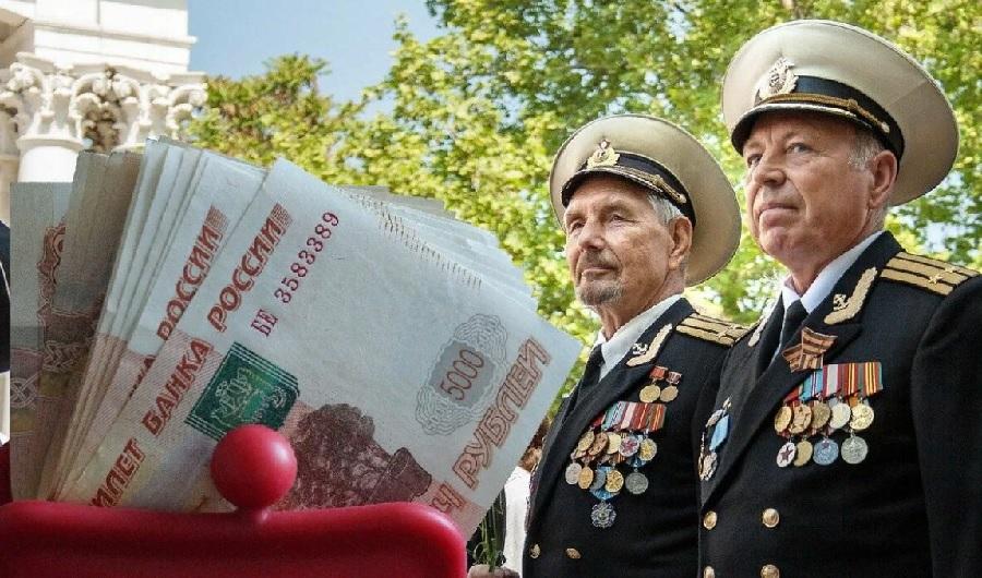 Новые размеры надбавок к военной пенсии в 2021 году, последние новости