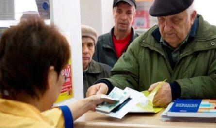 Пенсии с 1 апреля 2021 года в России: кому повысят и на сколько
