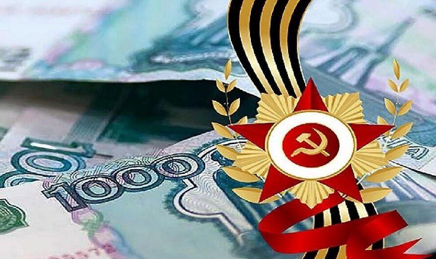 Как и когда будет выплачиваться пенсия и выплата ко Дню Победы в мае 2021 года: график выплат через почту и Сбербанк, суммы выплат к 9 мая в регионах