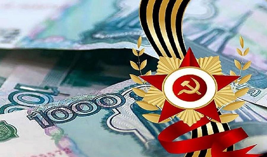 Пенсия и выплата ко Дню Победы в мае 2021 года: график выплат