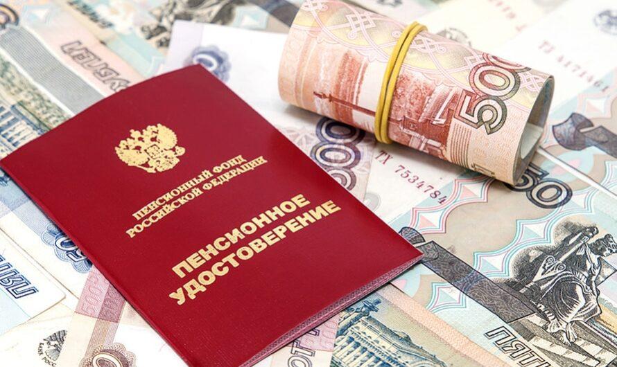 Каким пенсионерам положена дополнительная выплата в 12000 рублей в апреле 2021 года: категории пенсионеров, как оформить надбавку и получить эти деньги?