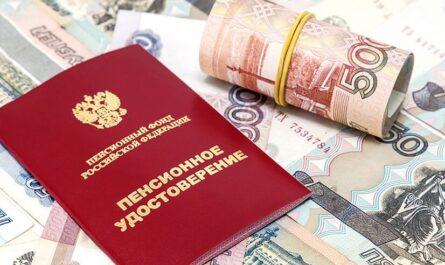 Дополнительная выплата пенсионерам в 12000 рублей в мае 2021 года: кому положена?