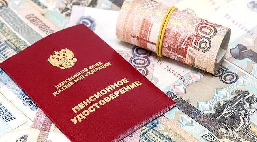 Каким пенсионерам выплата в 12000 рублей в апреле 2021 года дополнительно?