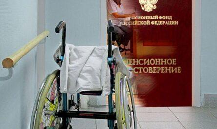 Беззаявительный порядок назначения пенсий по инвалидности: очень подробно, как будет работать новый закон
