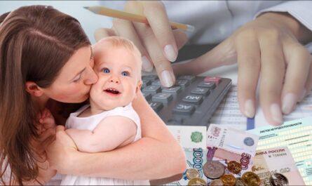 Как не лишиться детских выплат от 3 до 7 в 2021 не по своей вине