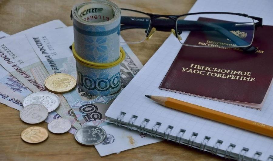 Накопительная пенсия: что это такое, кому выплачивается?