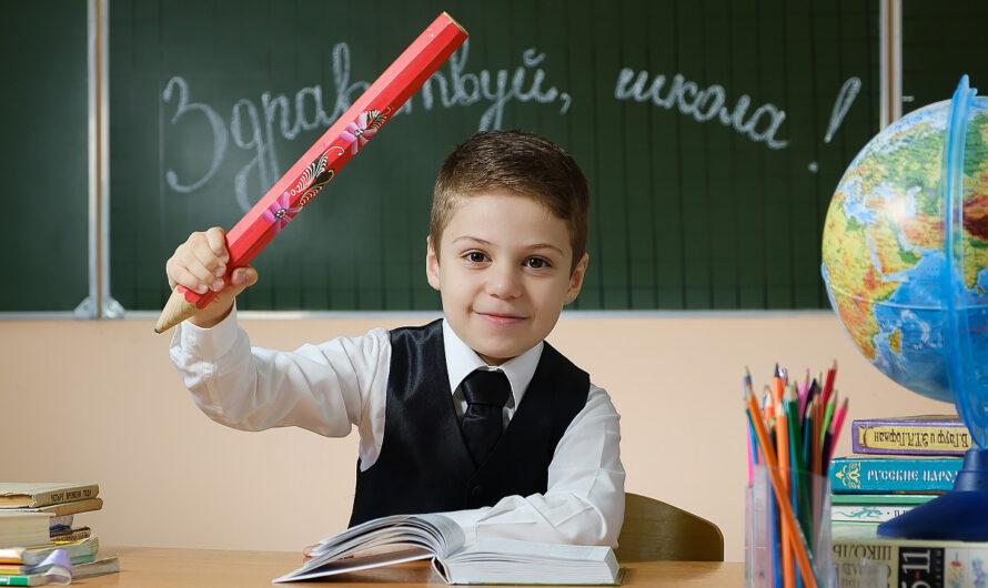 К выплате школьникам 10000 рублей добавят ещё 1 тысячу к 1 сентября 2021 года: кто получит прибавку?