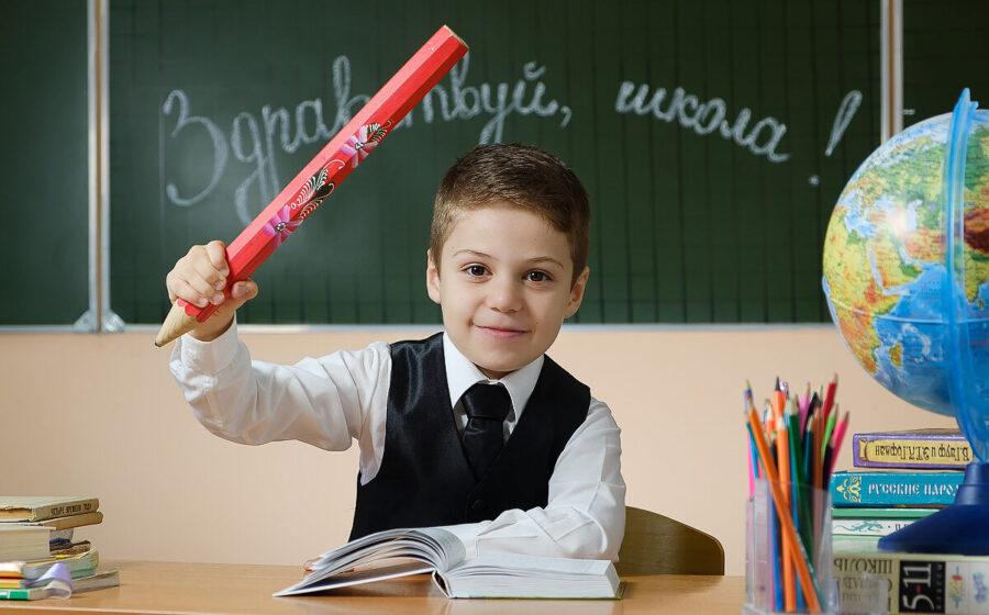 Как получить прибавку 1000 рублей к выплате 10 тысяч на школьников в августе 2021 года?