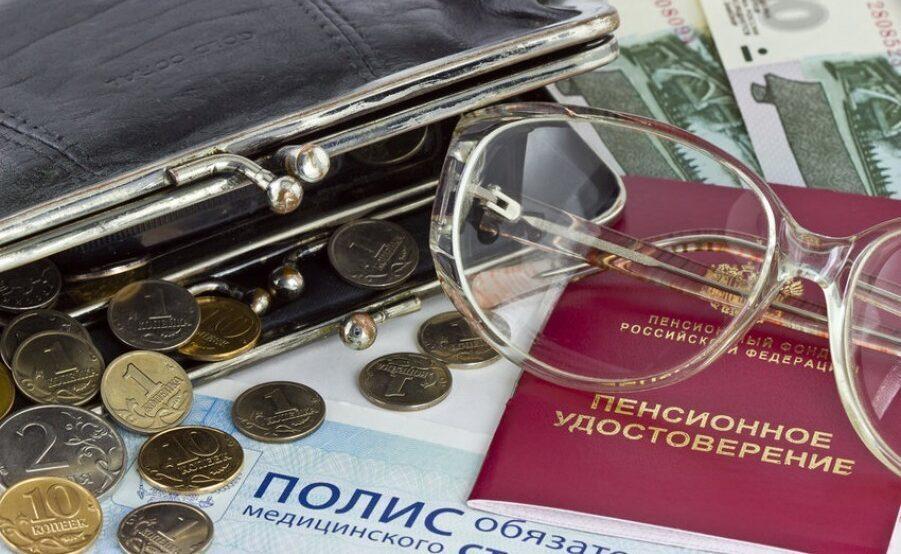 Как досрочно получить накопительную часть пенсии?