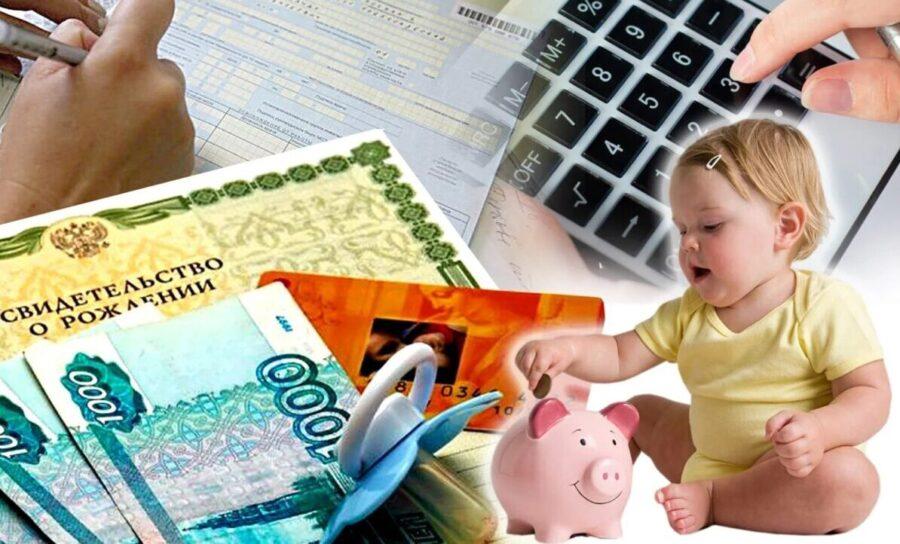 Какие 6 выплат и пособий положены на детей до 3 лет в 2021 году: как не упустить свои деньги?