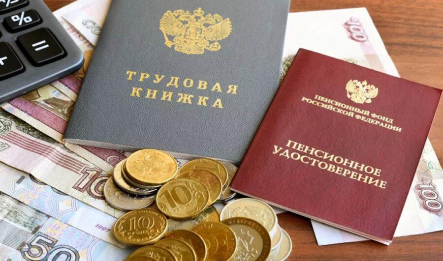 Кто из пенсионеров не получит единовременную выплату 10000 рублей в 2021 году в сентябре?