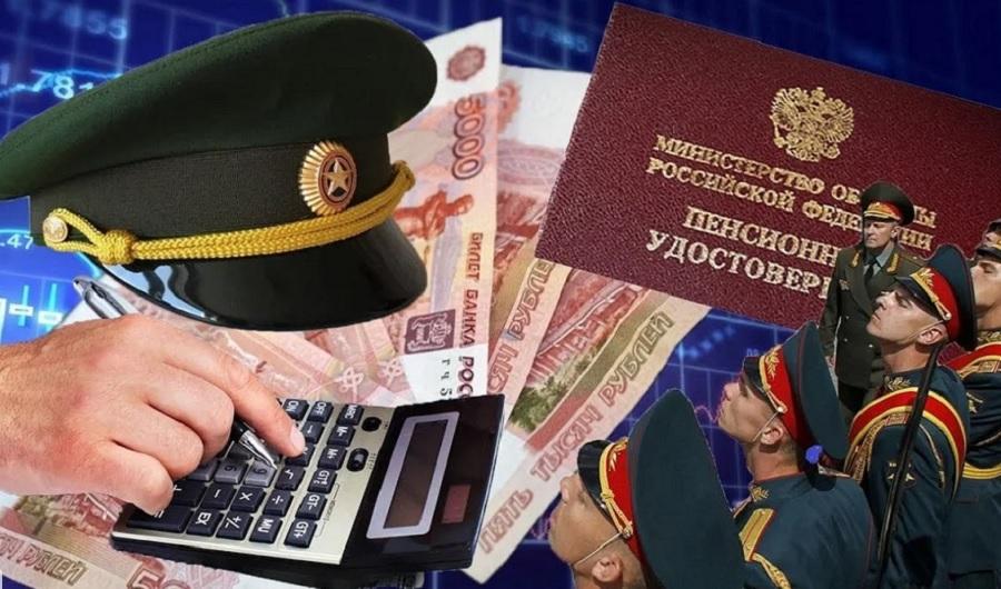 Новый закон о повышении военных пенсий и зарплат военнослужащим в 2022 году, последние новости на сегодня