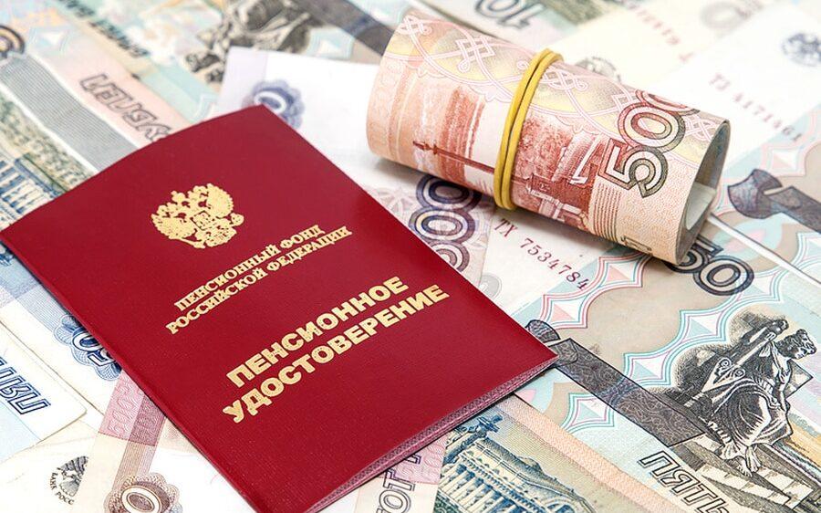Как пенсионерам оформить солидную денежную выплату до 30 сентября?