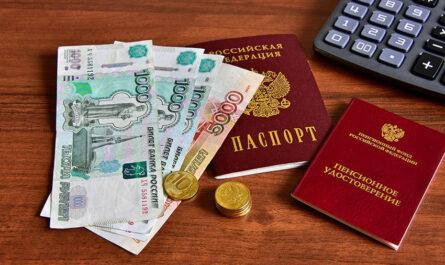 Повышение пенсии с 1 января 2022 года для неработающих пенсионеров: на сколько процентов?