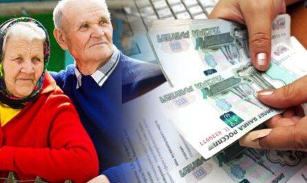Будут ли до конца года новые разовые выплаты пенсионерам в 2021 году, последние новости