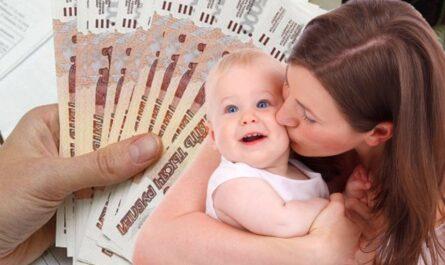 Как вырастут размеры детских пособий и выплат на детей в 2022 году